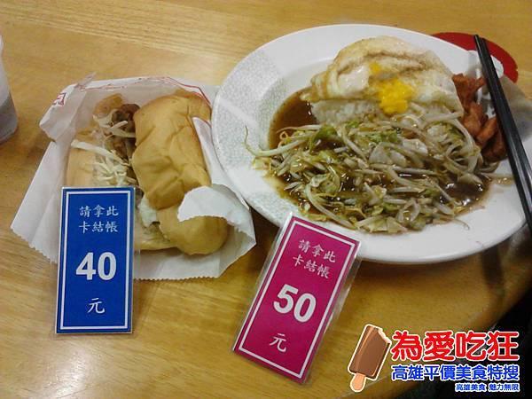 南華路好吃鐵板麵