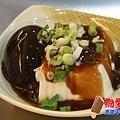 碼頭海產粥&鍋燒麵