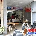 鄭和小吃店