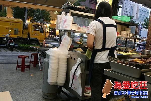 明誠炒米粉