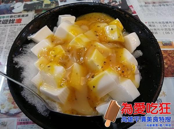 那個年代杏仁豆腐冰