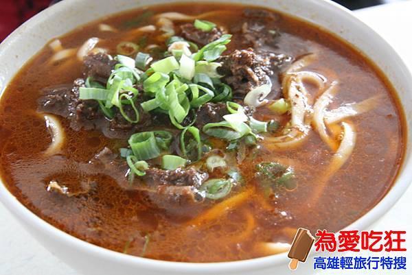 台南美食老唐牛肉麵
