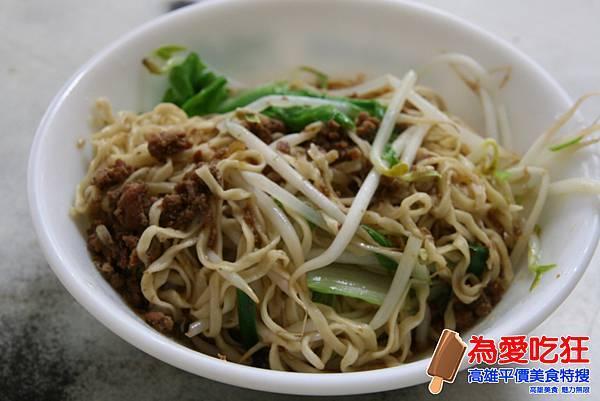 南江街-健康蛋黃麵