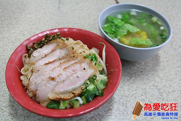 西子灣桂林酥脆麵