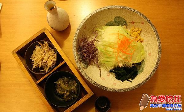 SOGO-元定食