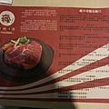 瘋牛排洋食