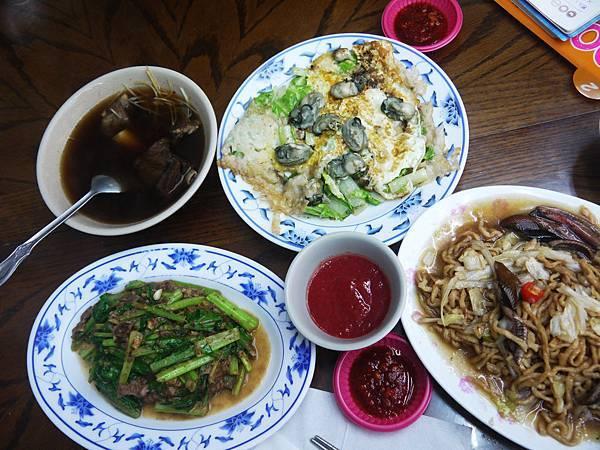 阿六鱔魚麵+陳家羊肉