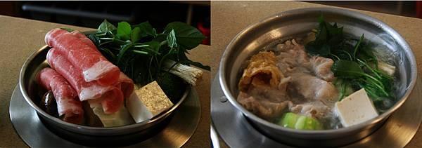 太極養生涮涮鍋
