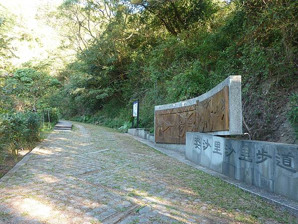 賞蝶步道 (1).JPG