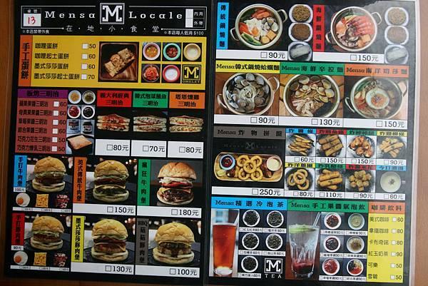 Mensa Locale 在地小食堂