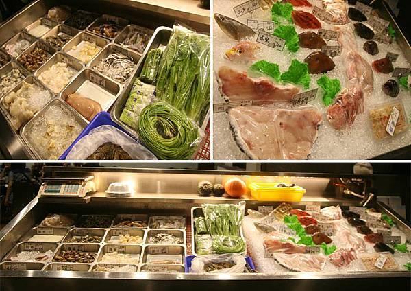 海鱘署餐廳