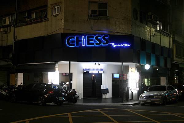 chess餐酒館