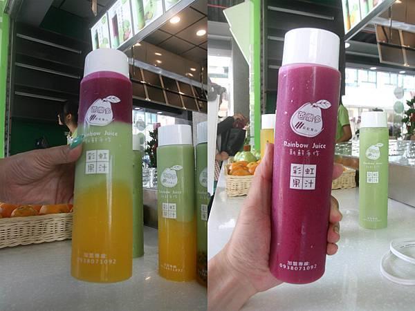 芭樂多彩虹果汁