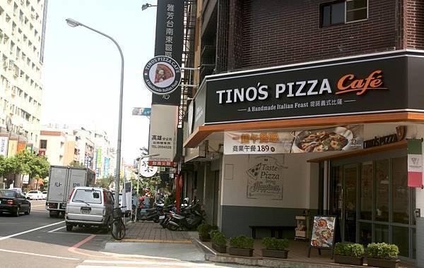 TINO PIZZA