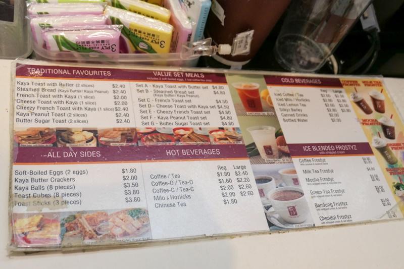 亞坤咖椰吐司菜單