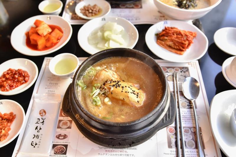 高峰蔘雞湯