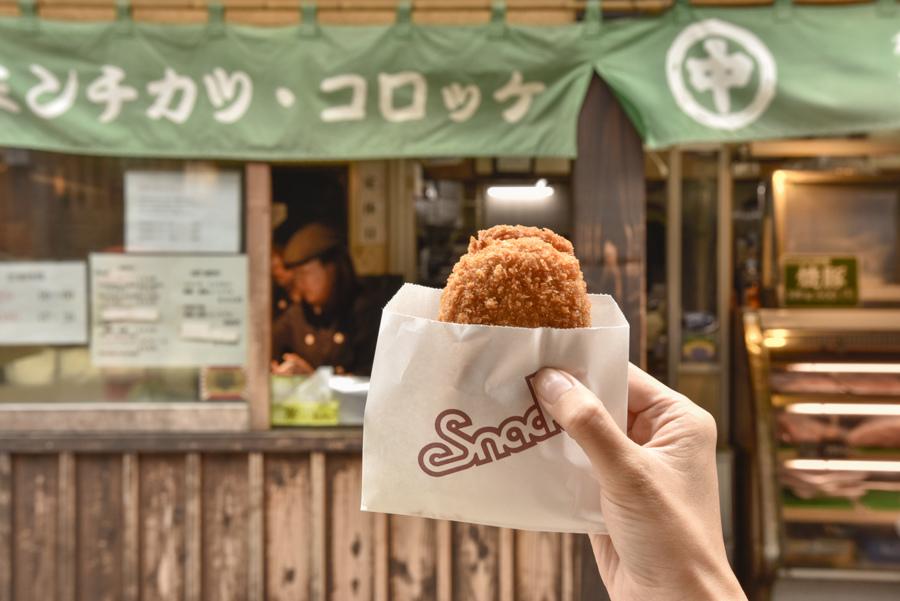 竹中肉店可樂餅
