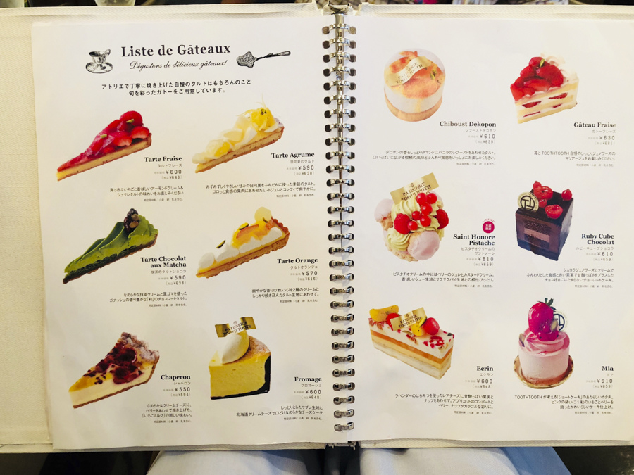 Patisserie Tooth Tooth 菜單