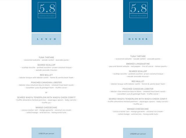 5.8 Undersea菜單