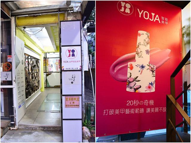yoja-0