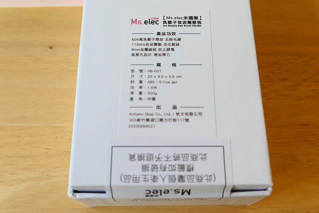 P1130715