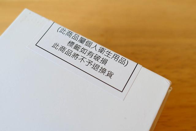 P1130716