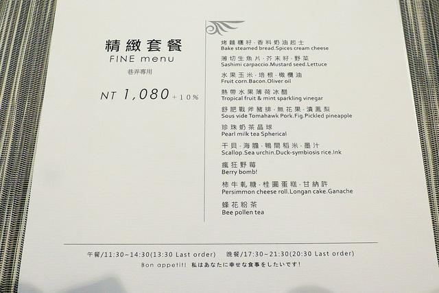 P1130320