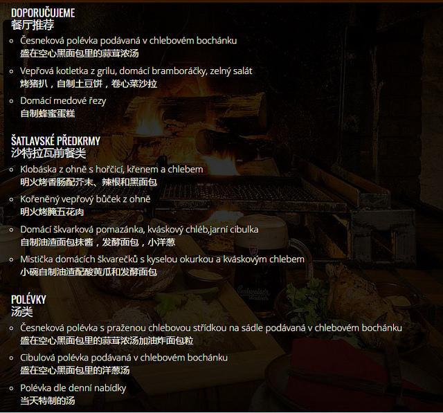 地窖餐廳菜單01