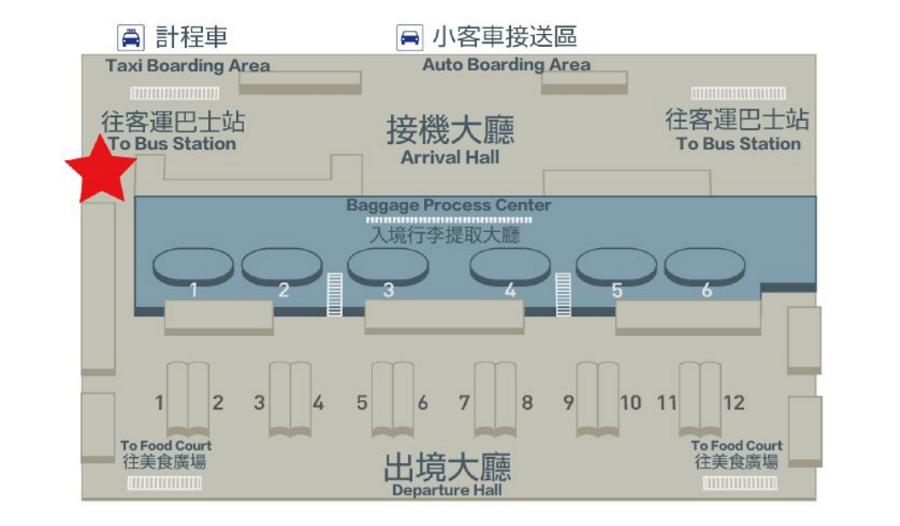 global wifi 桃園機場