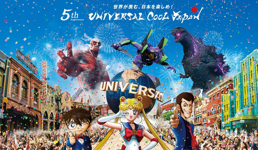 UNIVERSAL COOL JAPAN 2019.jpg
