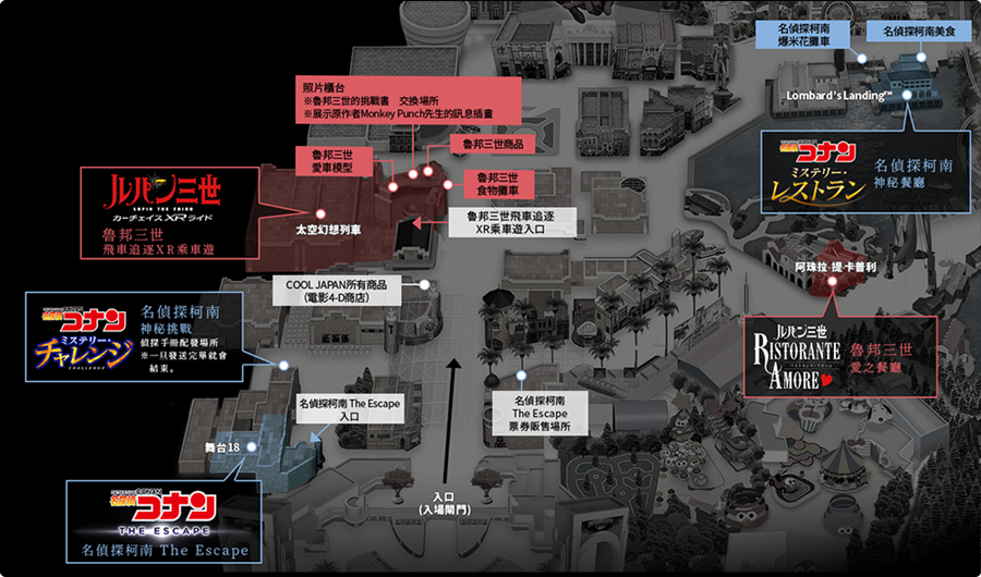 COOL JAPAN 2019 MAP.png
