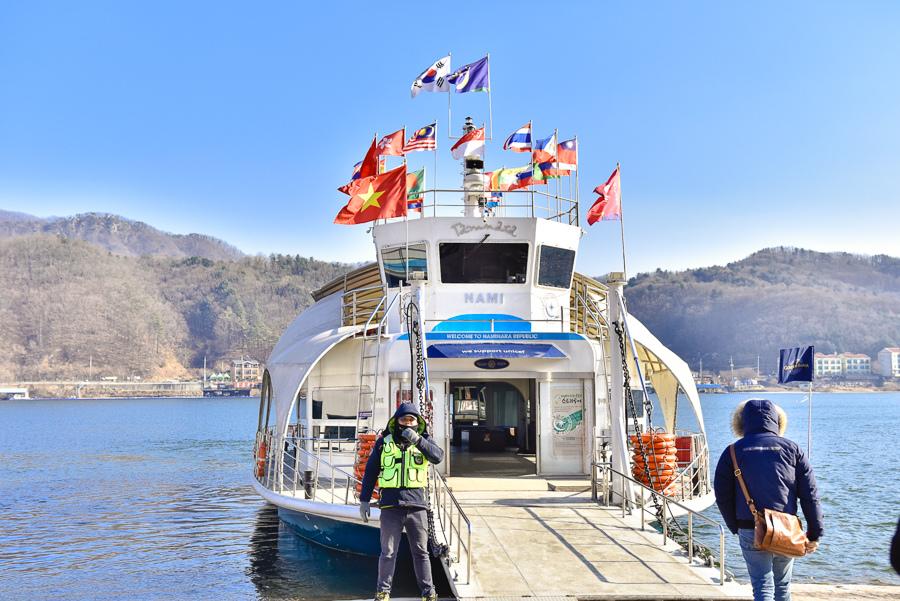 南怡島船班時刻