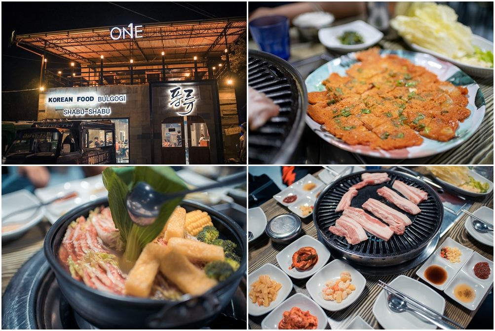 Poong Ryu 韓式料理