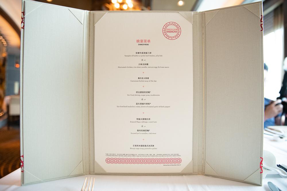 觀瀾軒粵式餐廳菜單