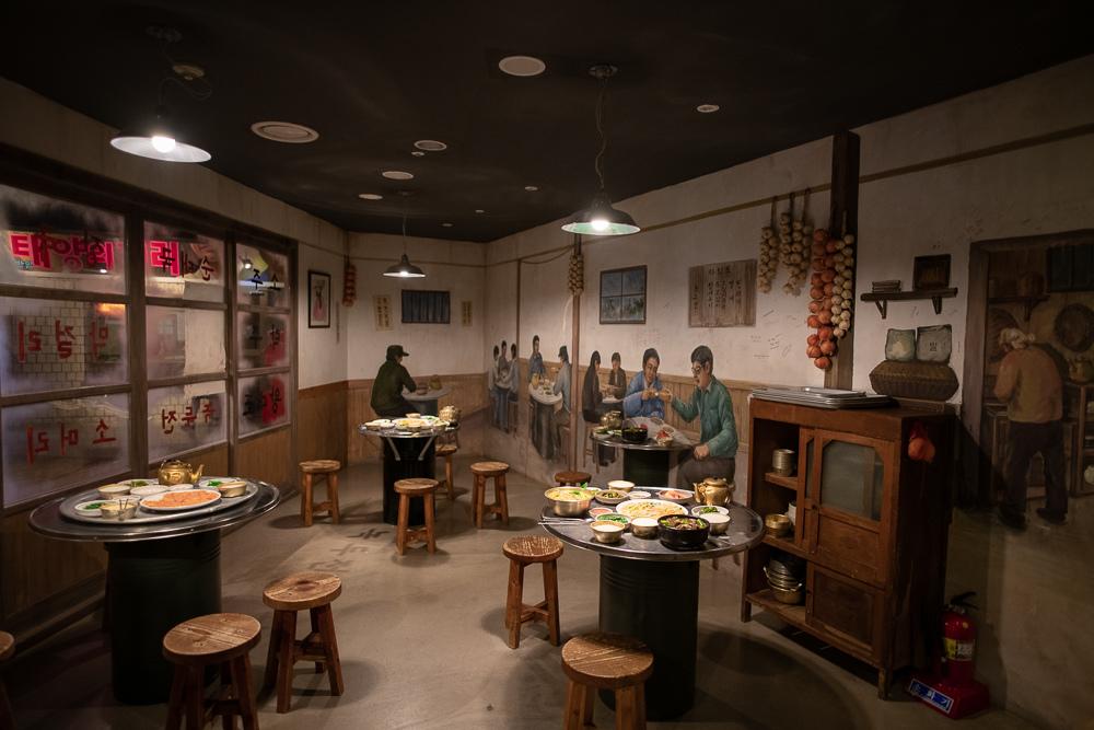 香村文化館
