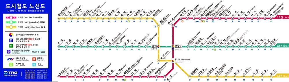 大邱地鐵圖1.jpg