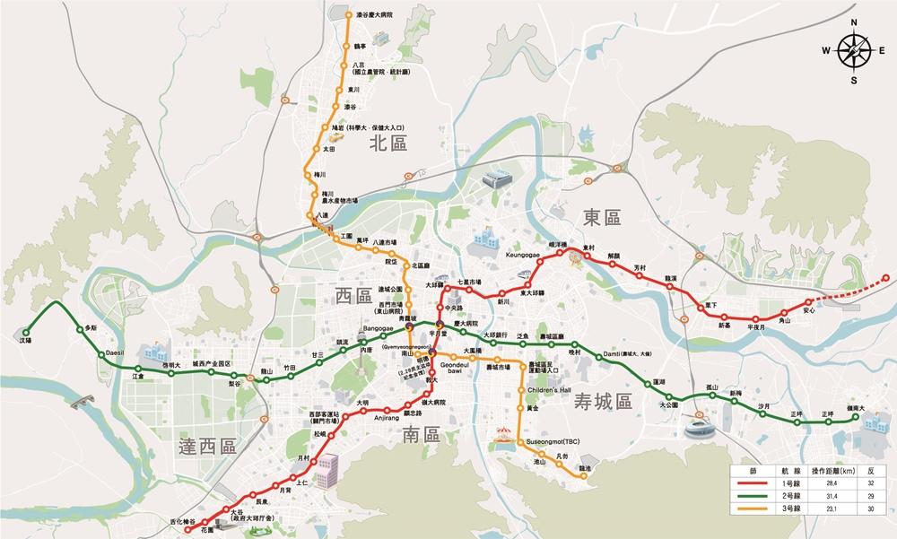 大邱地鐵圖2.jpg