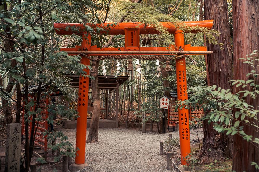嵐山野宮神社