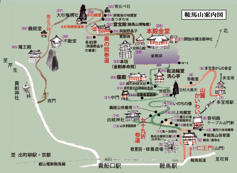 鞍馬寺地圖.png