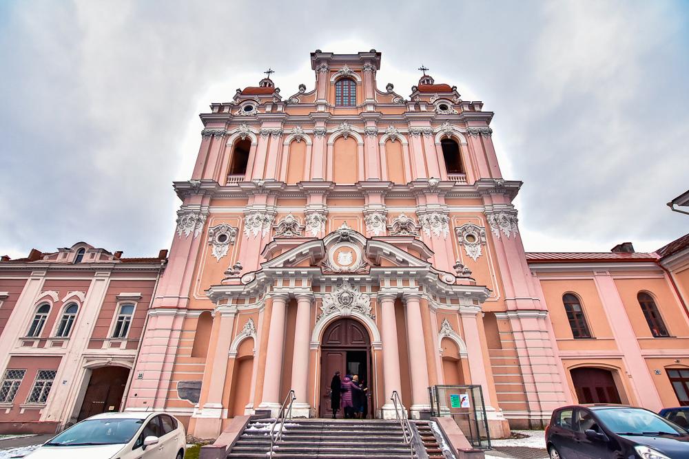 聖加西彌祿教堂