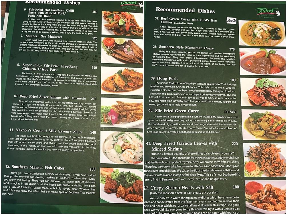 Baan Ice菜單