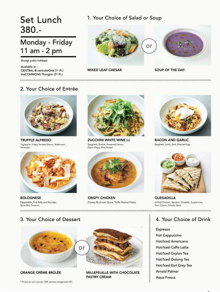 Roast菜單7.png