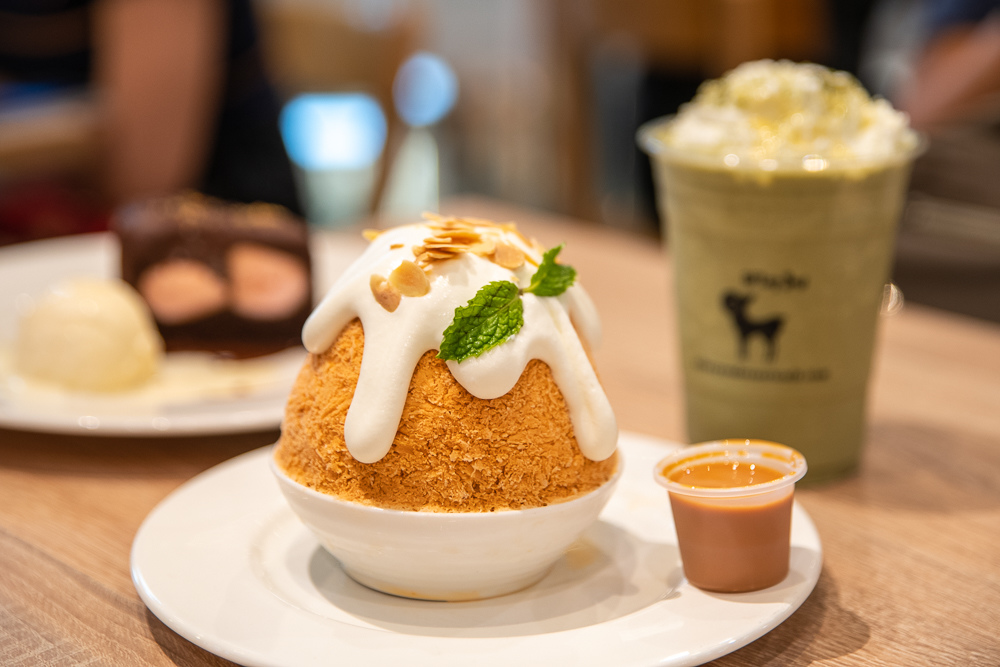 After You Dessert Cafe