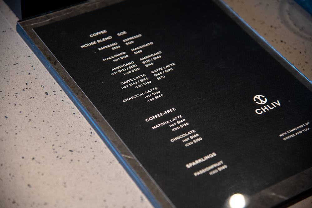 CHLIV菜單