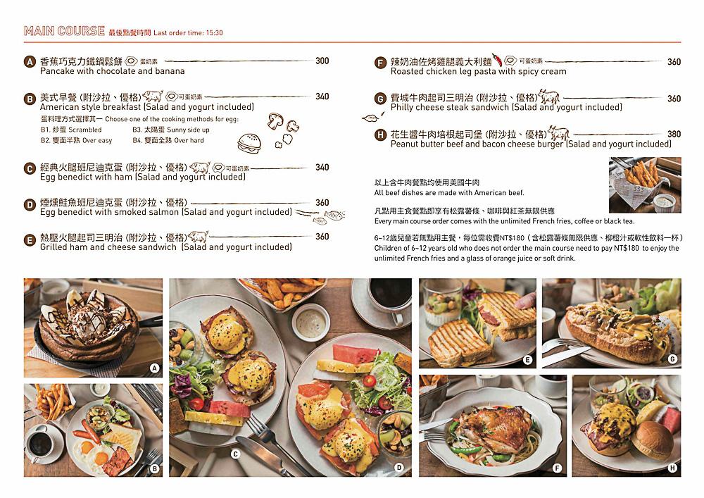 333 restaurant & bar 菜單1