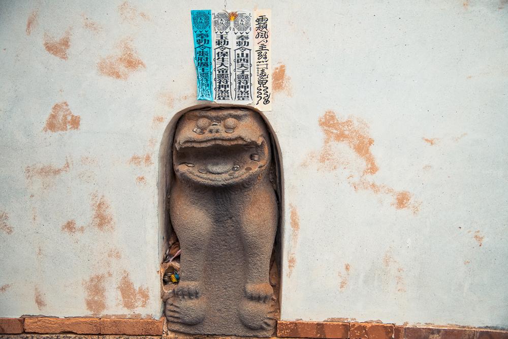 蔡氏家廟後壁風獅爺