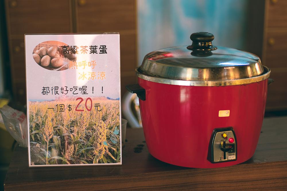 高粱茶葉蛋