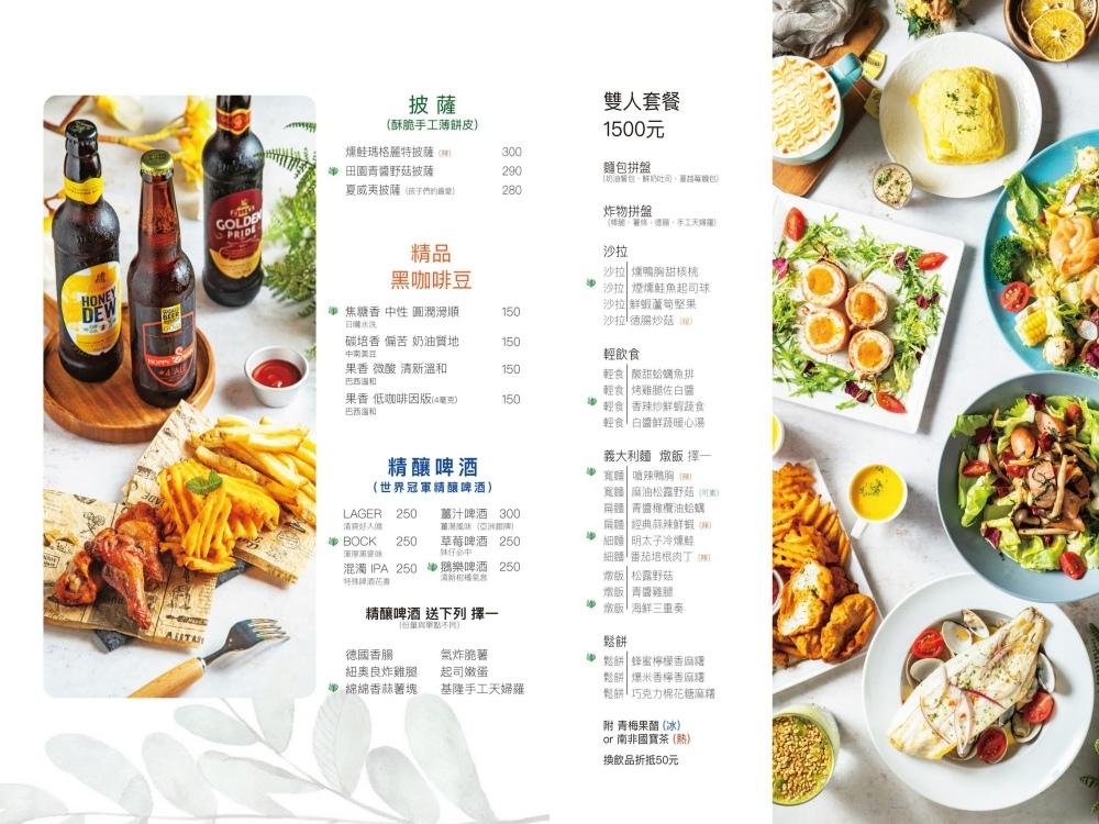 樂野食菜單5