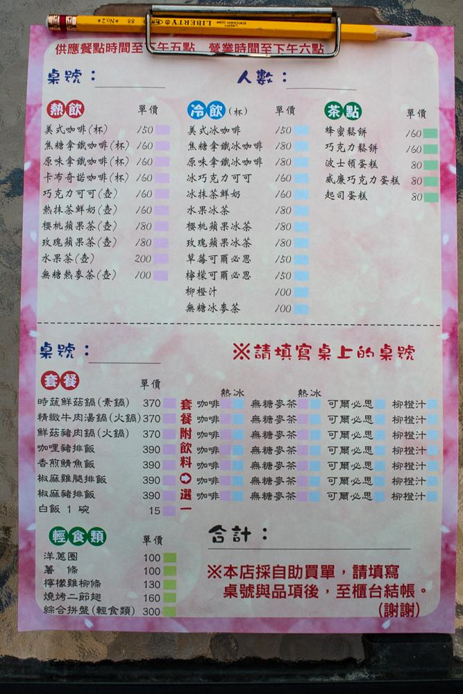 碧絡角咖啡菜單