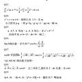 地測訓練班38期-數學考古題2